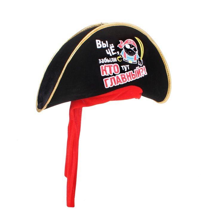 Шляпа пирата мастер класс пошаговый #2