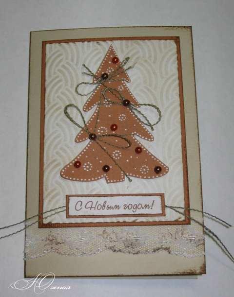 Новогодняя открытка своими руками мастер класс елка